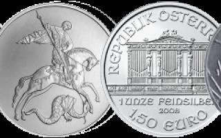 Где можно продать серебряные монеты