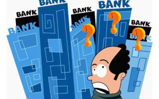 Как работают быстрые займы