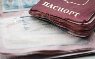 Что делать если порвался паспорт