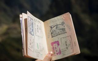 Как закрыть визу