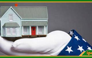 Какой процент ипотеки в сша