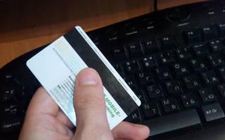 Как проверить баланс карты ощадбанка через интернет