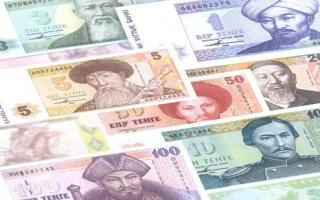 Тенге это валюта какой страны