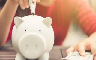 Как экономить и копить деньги