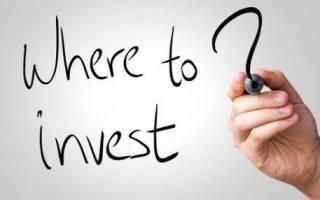 Инвестиционные компании как работают