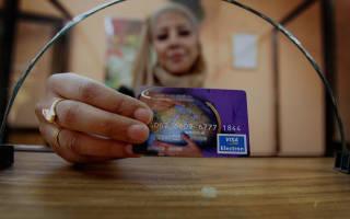 Как загасить кредитную карту