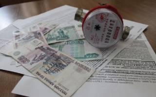 Какие документы нужны для оформления субсидий