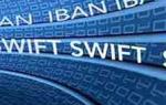 Как сделать банковский перевод за границу