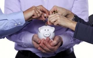 Что такое фондирование