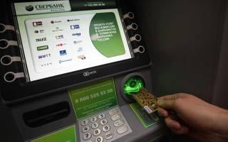 Какой стороной вставлять карту в банкомат