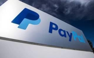 Paypal аккаунт что это такое