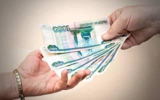 Как брать в долг деньги