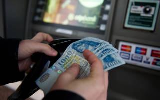Где лучше обменять рубли на евро