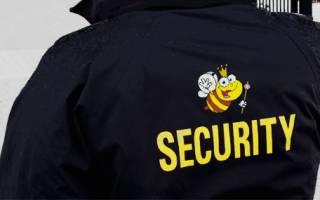 Как работает служба безопасности банка