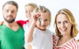 Что нужно для погашения ипотеки материнским капиталом