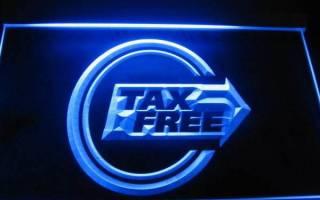Как получить tax free