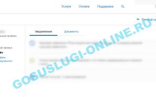 Как оформить субсидию онлайн