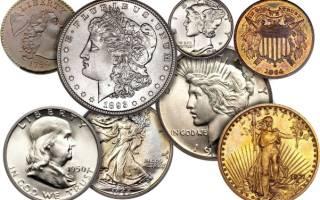 Как и где продать монеты
