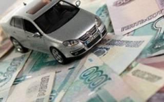 Продал машину пришел налог что делать