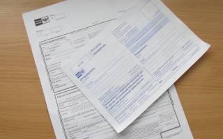 Какие данные нужны для отправки наложенным платежом