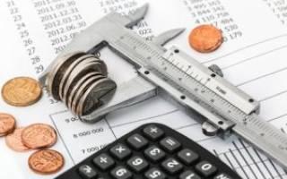 Что значит работа с дебиторской задолженностью